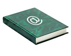 Linkliste Leseförderung Grundschule - Buch mit @-Zeichen auf dem Cover